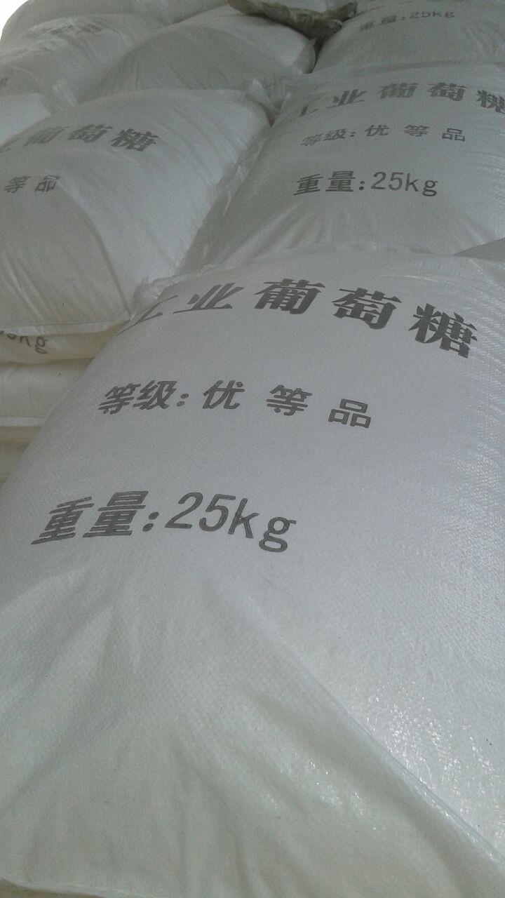 浙江培菌工业葡萄糖